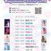 Wagamama Online vol.8 〜クラファンありがとう無料配信ライブ!〜