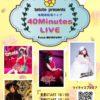 tetote presents【40Minutes LIVE】