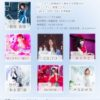 Merienda SHOW WORKS presents Fiesta vol.1 ~桜咲真理 新曲発表~